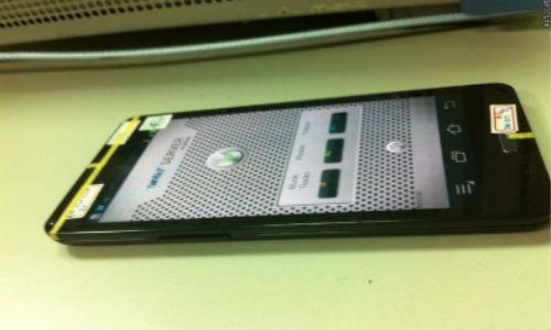 புதிய ஜிடி ஐ-9300 ஸ்மார்ட்போனை வழங்கும் சாம்சங்!