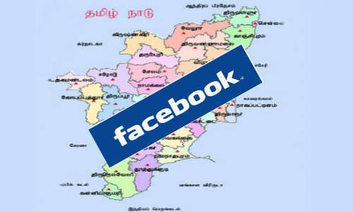 இனி தமிழ் உள்பட 8 இந்திய மொழிகளில் ஃபேஸ்புக்கை பயன்படுத்தலாம்!