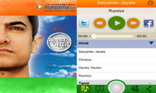 ஆப்பிள் சாதனத்தில் புதிய சத்ய மேவ ஜெயதே அப்ளிக்கேஷன்!