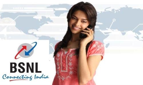 பிஎஸ்என்எல் லேன்ட்லைன் வாடிக்கையாளர்களுக்கு புதியதோர் நற்செய்தி