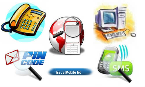 How to Trace Wrong calls from Mobilephone