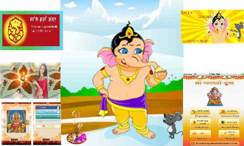 விநாயகர் சதுர்த்தியை கொண்டாட டாப்-5 அப்ளிக்கேஷன்கள்!
