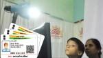 மாணவர்களுக்கு ஆதார் வழங்க 200 கோடி ரூபாய் செலவில் ஆதார் இயந்திரம்: அரசின் சலுகை உடனே கிடைக்குமா?