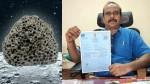 ISRO ஆராய்ச்சியாளர்கள் கண்டுபிடித்த நிலவு மண்ணிற்கு காப்புரிமை! பலே தமிழா!