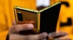 Samsung Galaxy Fold Lite: சிறப்பம்சங்கள் மற்றும் விலை லீக்!