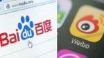 சத்தமில்லாமல் Weibo, Baidu செயலிகள் இந்தியாவில் தடை.!