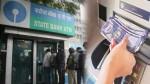எஸ்பிஐ பயனர்களுக்கு புதிய வசதி அறிமுகம்.! இனிமேல் அந்த பிரச்சனை இருக்காது.!