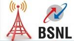 BSNL மீண்டும் அறிமுகம் செய்த 'அந்த' சூப்பர் பிளான்.! என்னென்ன நன்மைகள் தெரியுமா?