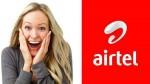 Airtel வாடிக்கையாளர்களுக்கு ஒரு நற்செய்தி: Jio-வுக்கு போட்டியாக Airtel வழங்கும் இலவச சலுகை!