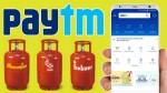 வெறும் ரூ.200 -க்கு LPG சிலிண்டர் முன்பதிவு செய்ய இறுதி வாய்ப்பு: குறிப்பிட்ட சலுகையின்