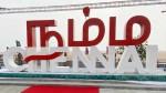 மெரினா கடற்கரையில் செல்பி புள்ளையா மாறுங்க:
