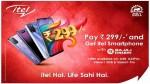 வெறும் ரூ.299 செலுத்தி புதிய Itel 4ஜி பிளாக்ஷிப் ஸ்மார்ட்போனை வாங்கலாம்.. எப்படித் தெரியுமா?