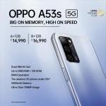 OPPO A53s 5G: மலிவு விலையில் 6ஜிபி ரேம் உடன் வாங்க கிடைக்கும் ஒரு பெஸ்டான 5ஜி ஸ்மார்ட்போன்..