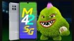 Samsung Galaxy M42 5G போனை வெறும் ரூ.19,999 சலுகை விலையில் வாங்க ரெடியா? உடனே முந்துங்கள்..