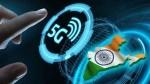 5ஜி சோதனை: 'அது' இந்தியாவின் சொந்த முடிவு.! அமெரிக்கா.!