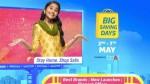 Flipkart Big Saving Days sale: ஸ்மார்ட்போன்களை குறைந்த விலையில் வாங்க சரியான நேரம்.!