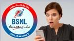 கம்மி விலையில் 100 ஜிபி டேட்டா வழங்கும் BSNL திட்டம்.. இதே விலையில் Jio, Airtel, Vi என்ன நன்மையைத் தருகிறது?