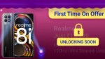 எப்போனு சொல்லுங்கப்பா- ரியல்மி சாதனத்துக்கு அதீத தள்ளுபடி: பிளிப்கார்ட் பிக் பில்லியன் தின விற்பனை 2021!
