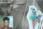 சாலைகளில் செல்போன் பேசியபடி செல்லும் பெண்கள்தான் முதல் இலக்கு: கொள்ளையன் பகீர் வாக்குமூலம்.!