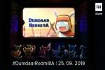 செப்டம்பர் 25: இந்தியாவில் ரெட்மி 8ஏ ஸ்மார்ட்போன் அறிமுகம்.!
