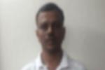 ஆபாச பட லிஸ்ட்: திருச்சியில் கைதான முதல் நபர்- எப்படி சிக்கினார் தெரியுமா?