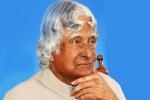 APJ Abdul Kalam: டாக்டர்.அப்துல்கலாம்-ஐ கவுரவபடுத்திய ஆப்பிள் நிறுவனம்..