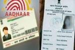 மக்களே தயாராகுங்கள்: விரைவில் தொடங்கும் Aadhaar Voter id இணைப்பு திட்டம்!