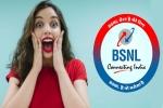 BSNL வாரிக்கொடுக்கும் 'டேட்டா' திட்டங்கள்! காம்போ திட்டத்தை படிக்க மறக்கவேண்டாம்!