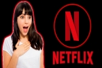 Netflix சந்தா வெறும் 5 ரூபாயில் வேண்டுமா? அப்போ இதை உடனே படியுங்கள்!