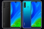 Huawei நோவா லைட் 3 பிளஸ் ஸ்மார்ட்போன் அறிமுகம்! விலை என்ன?