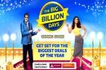 Flipkart Big Billion Days Sale 2021: விற்பனையில் ரூ. 6,299 விலை முதல் சிறந்த பட்ஜெட் போன் வாங்க ரெடியா?