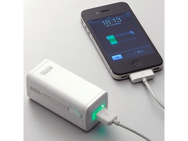 iPhone Battery Charger by Elecom