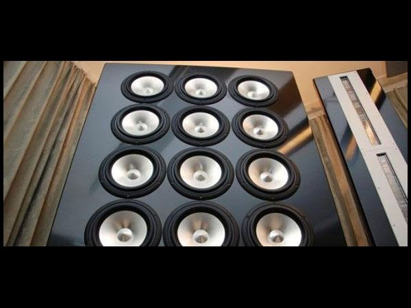 Megatrend MKIII Speakers: $80,000