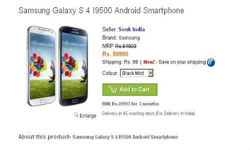 சாம்சங் கேலக்ஸி S4ன் விலை...ரூ.59,990 மட்டுமே!