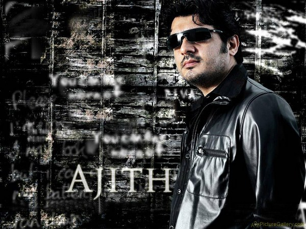 Ajithism- We are Ajithists