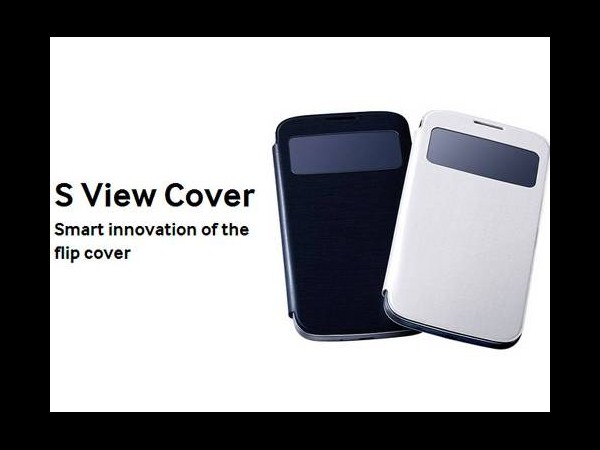 2. S View Cover