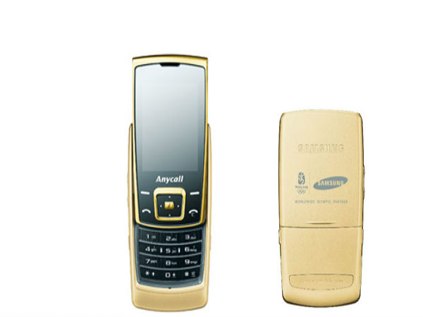 Beijing Olympic Games Phone- E848