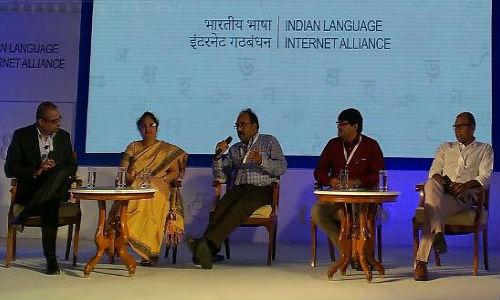 இன்டெர்நெட்டில் இந்திய மொழிகள் - கூகுள் புதிய திட்டம்
