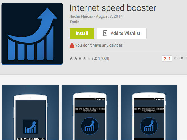 Internet Speed Booster