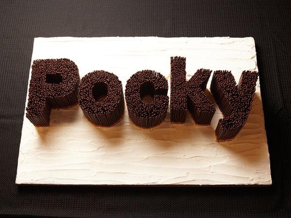12-1434107446-07-pocky-cake.png