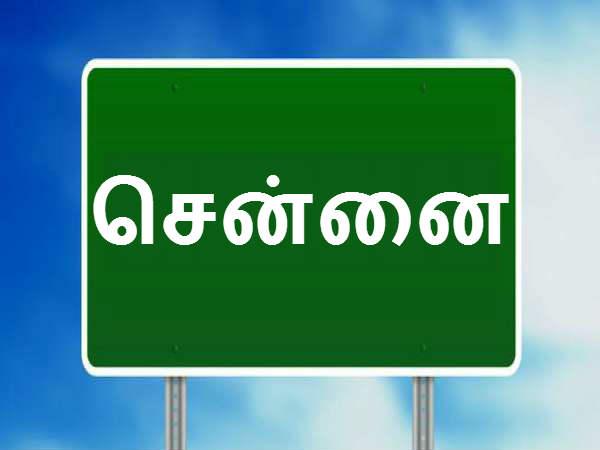 ஸ்மார்ட் கழிவறை : இந்தியாவில் முதல் முறையாக சென்னையில் துவக்கம்.!!