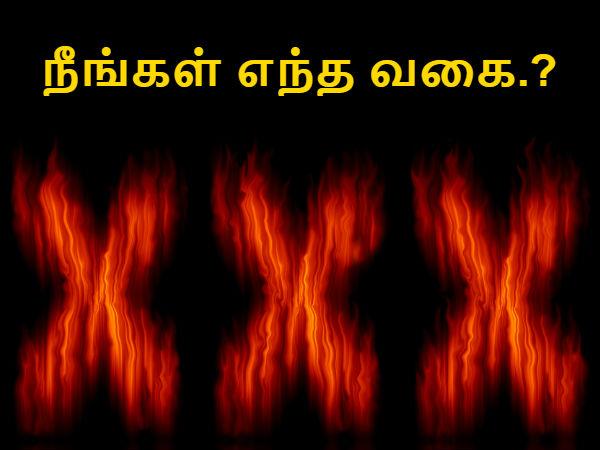 மூன்றாவது வகையினர் உஷார்.!