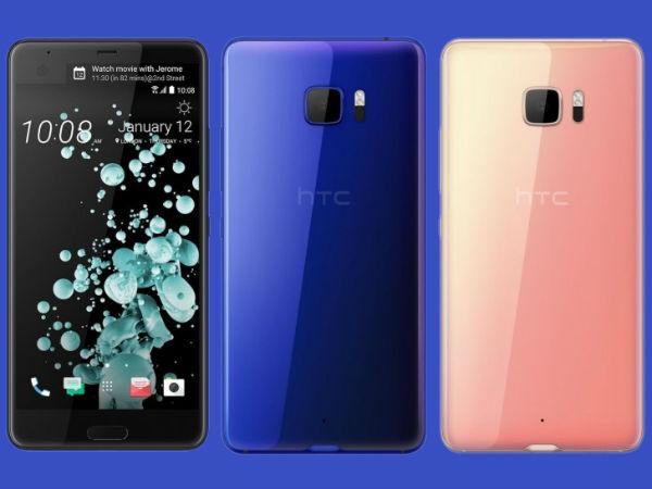 ரூ.59,938 மதிப்புள்ள HTC U ஸ்மார்ட்போனுக்கு போட்டியாளர்கள் யார் யார்?