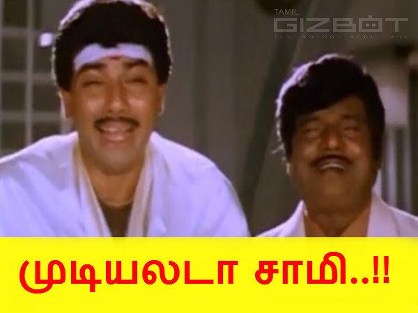 ஆன்லைன் ஷாப்பிங் : அடடா.. கன்ட்ரோல் பண்ண முடியலயே.!