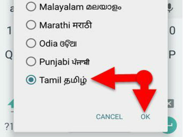 How to type in Tamil in WhatsApp Android and Windows - Tamil