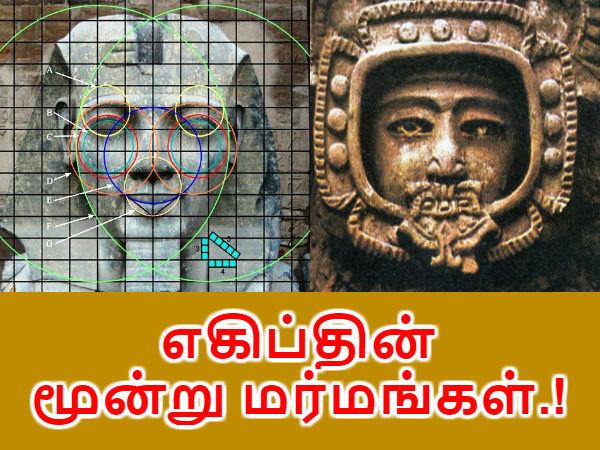 உண்மையில் பண்டைய எகிப்து பிரமிடுகளை கட்டியது மனிதர்கள்தானா.?
