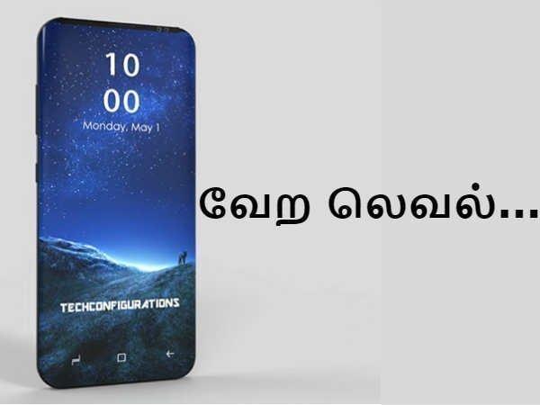 கான்செப்ட்:  ஸ்னாப்டிராகன் 845 செயலியுடன் களமிறங்கும் கேலக்ஸி எஸ்9பிளஸ்.!