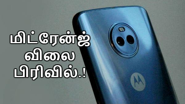 மோட்டோ ஜி6 தொடரின்கீழ் வெளியாகும் மூன்று மிட்-ரேன்ஜ் ஸ்மார்ட்போன்கள்.!