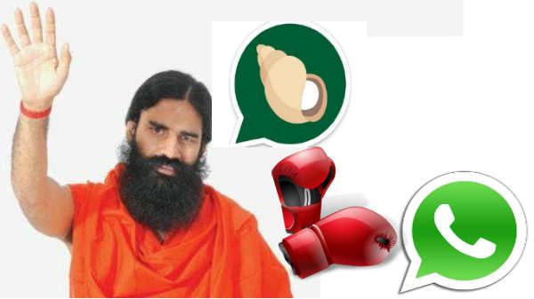 வாட்ஸ்ஆப்-க்கு சரியான போட்டி: பதஞ்சலியின்  'கிம்போ' அறிமுகம்.!