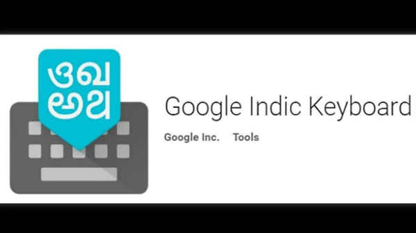 Google Indic Keyboard: